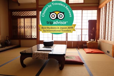 [HINODEYA] TRADITIONAL INN PRIVATE TATAMI ROOM R1