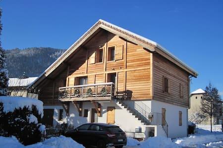 Appartement au coeur de la Haute-Savoie - Marnaz - 아파트