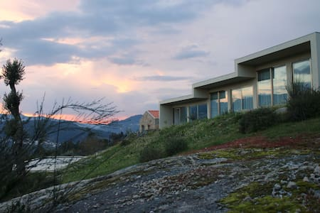 Casa do Vale de Cerdeiras - Ancede - Natur lodge