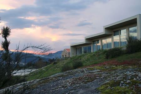Casa do Vale de Cerdeiras - Ancede - Luontohotelli
