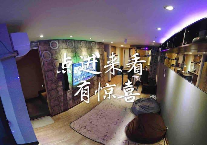 【70平米套房】『G•1』HOUSE /希尔顿/无需共享/JBL音响 /三圣花乡/两站公交直达地铁