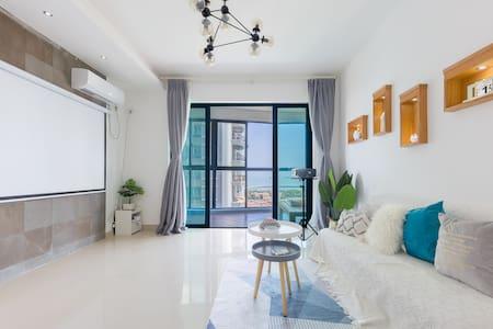 Lucy house 360°瞰海夕阳夜景公寓 连住3晚免费接或送机 观海台/假日海滩/国贸中心