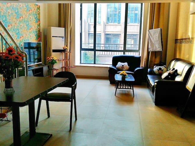 「小葵民宿」靠近南昌红谷滩万达广场 整套loft复式公寓房 - 南昌市 - Departamento