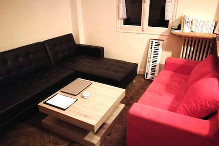 Studio proche Centre-ville et Gare (26 m2) - Nice