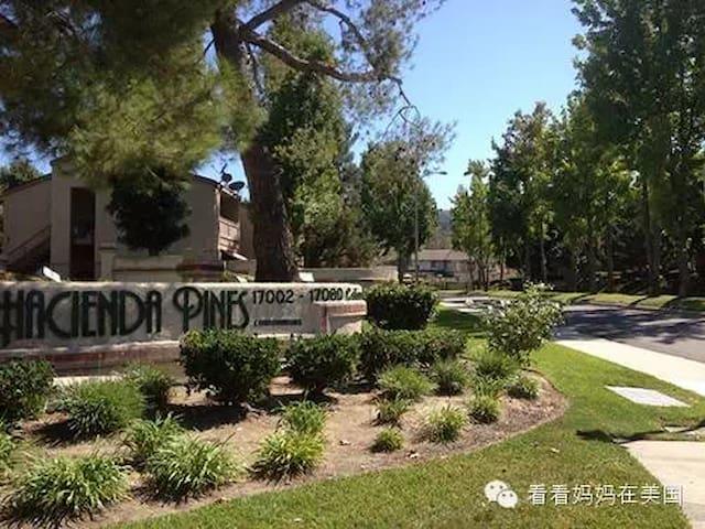 便利的哈仙达岗核心位置PIH旁边整租公寓,旅游待产,可以拎包入住 - Hacienda Heights - Apartament