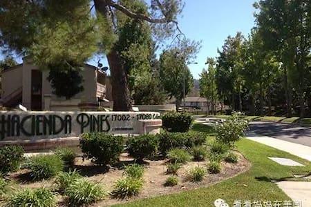 便利的哈仙达岗核心位置PIH旁边整租公寓,旅游待产,可以拎包入住 - Hacienda Heights - Lakás