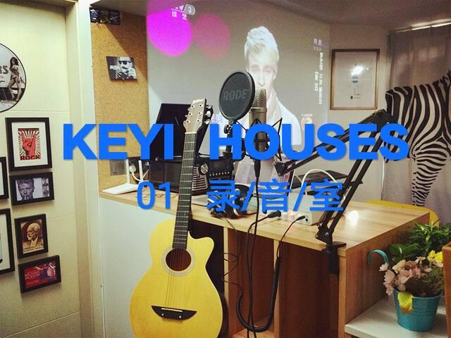 Music themed apartment near metro & River-beach