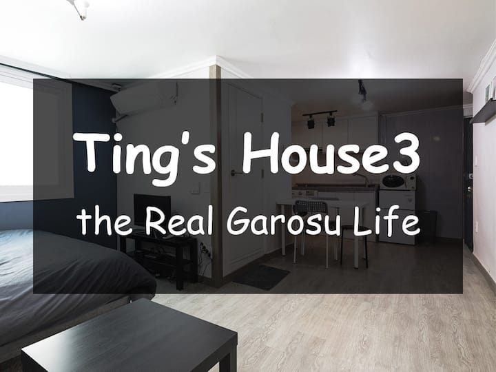 [TING3_event] Culture Creative's Real Local House