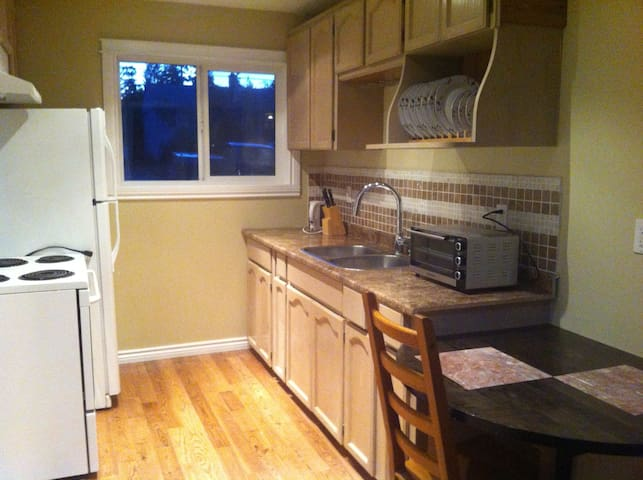Convient and Comfortable - Nanaimo - Daire