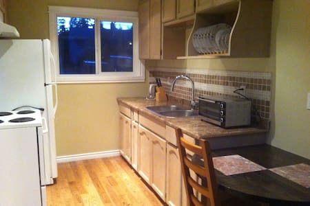 Convient and Comfortable - Nanaimo - 公寓