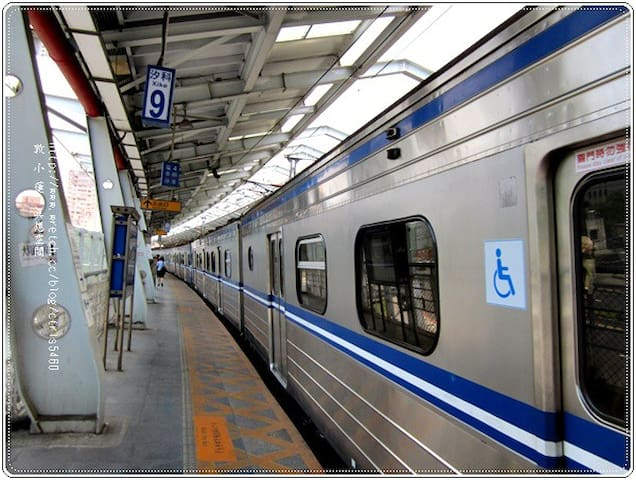 Homelike,cozy,Taipei MRT,WiFi,suite - Xizhi District