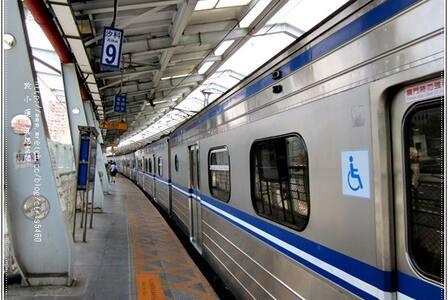 Homelike,cozy,Taipei MRT,WiFi,suite - Xizhi District - Podkroví