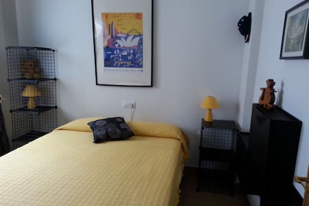 Small Spanish town accommodation - Jesús Pobre - Bed & Breakfast