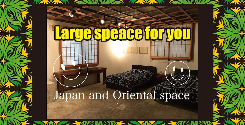 With the image of Japan style and orientalism room - Chatan-chō, Nakagami-gun - Dom