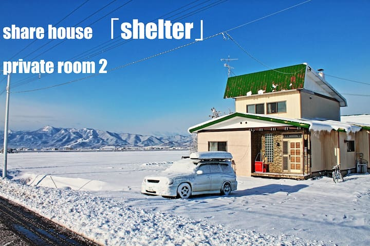 Share house「Shelter」Private room 2 - 空知郡中富良野字 - Hus