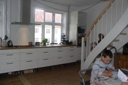 Sharing New Yorker apartment - Copenhague - Appartement