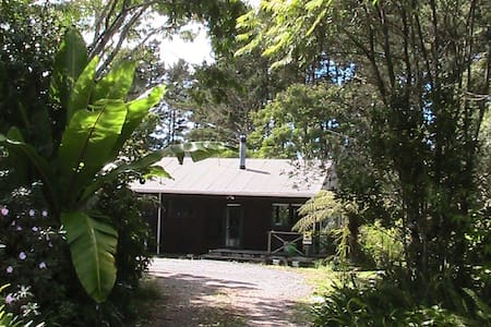 3 bedroom Private Home Sanctuary Bay of Islands - Waipapa - Ev