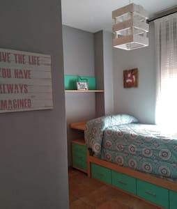 Habitación tranquilas