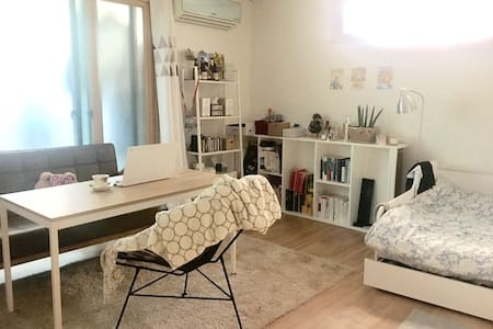 GreatEstee's House : Large, Fully-equipped, Cozy - Gangnam-gu - Casa