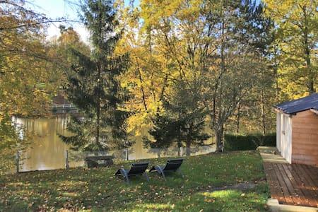 La Maison du Lac 1 : deco confort jardin vue lac