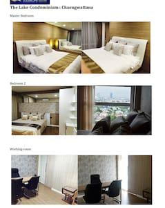 The Lake Condominium - Pak Kret - Apartament