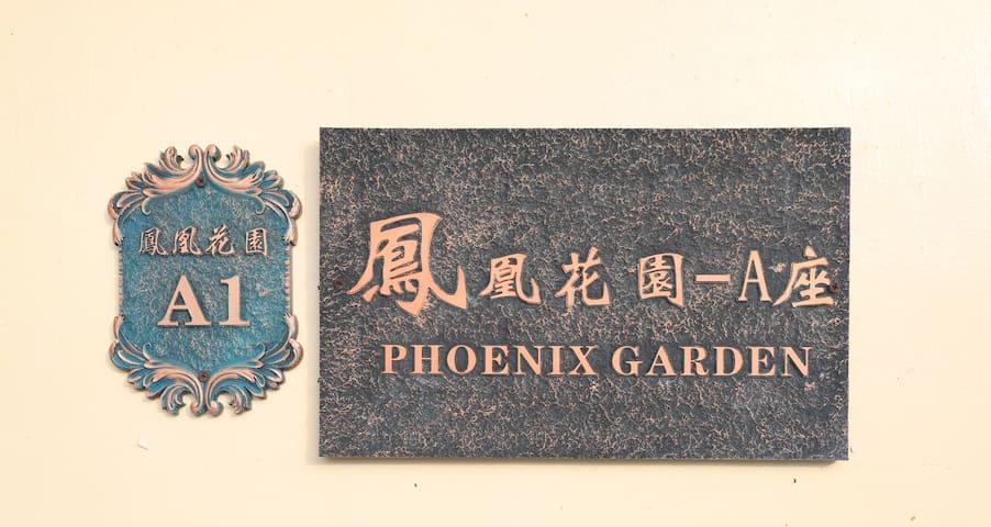 One Bedroom Garden House in central Garapan A1