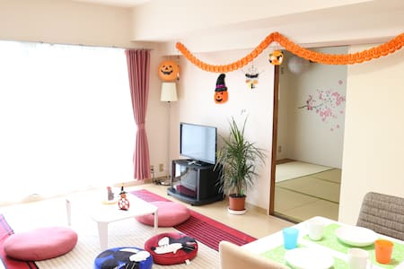 Near DisneyResort BIG Room|MAX8|cozy place|WIFI - Apartmen