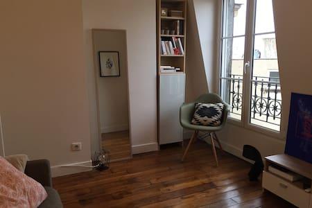 Studio lumineux proche Marais et Bastille - Paris - Wohnung