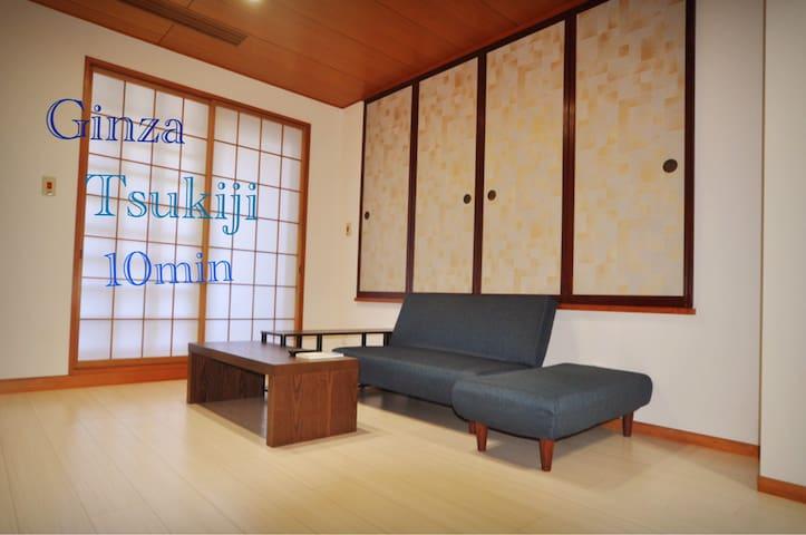 ★NEW★Spacious Room in Ginza/1BR/6ppl/WiFi (D1) - Chūō-ku - Apartment
