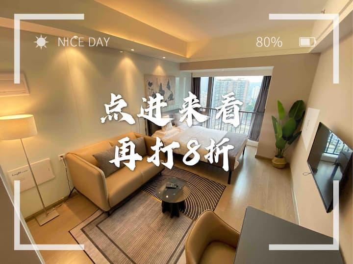 「一环内」G HOUSE【壮美投影大床房】8折特惠/下楼就是地铁口/8分钟到春熙路/乳胶寝具/