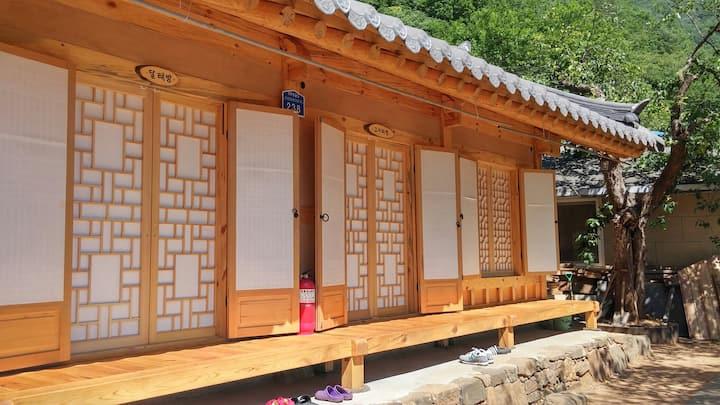 석병산황토한옥민박(펜션형) 내채 달래방 쾌적한 주거생활공간제공