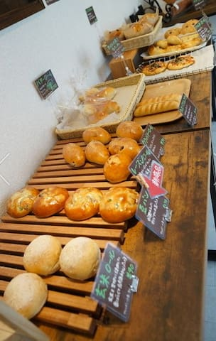 Moqmoq - Bakery