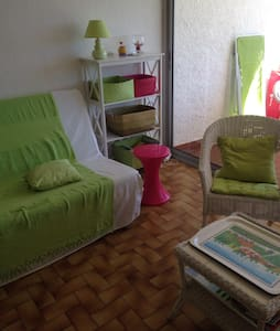 Vacances de printemps à LEUCATE - Leucate - Appartamento