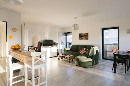 Lovely private room 20min away from centre - Ivry-sur-Seine