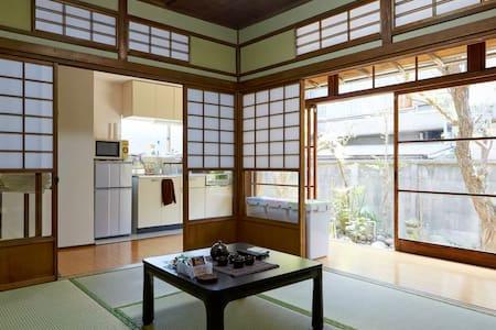 歡迎體驗在日式房屋的生活 - Shinagawa-ku - Casa