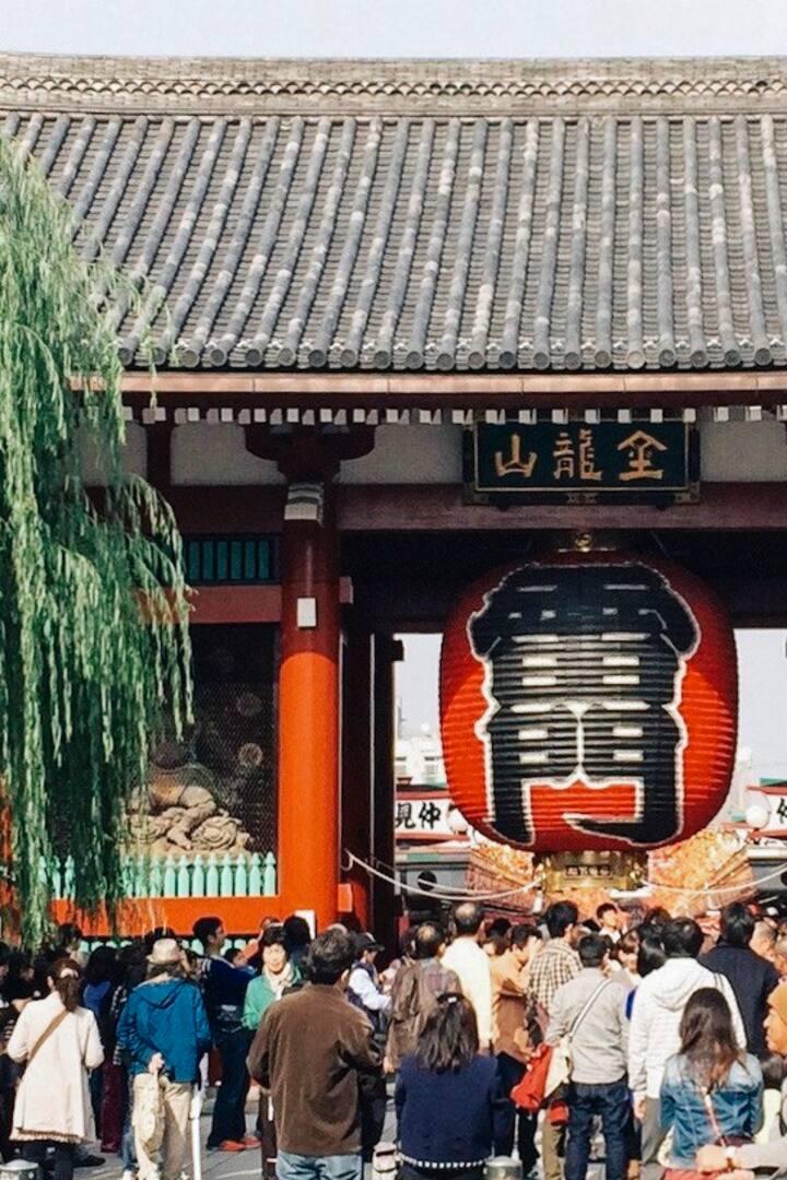 Sensoji (Asakusa)