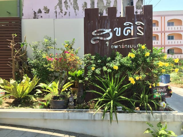 Room 2C, Suksiri Apartment, Songkhla City