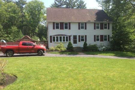 Near Boston but suburban -King Bedroom - Billerica
