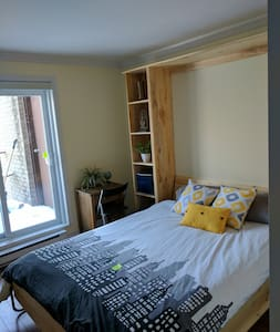 Private room with parking - Laval