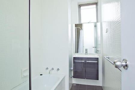 Furnished Nedlands Apartment Opposite Kings Park! - Nedlands - Appartamento