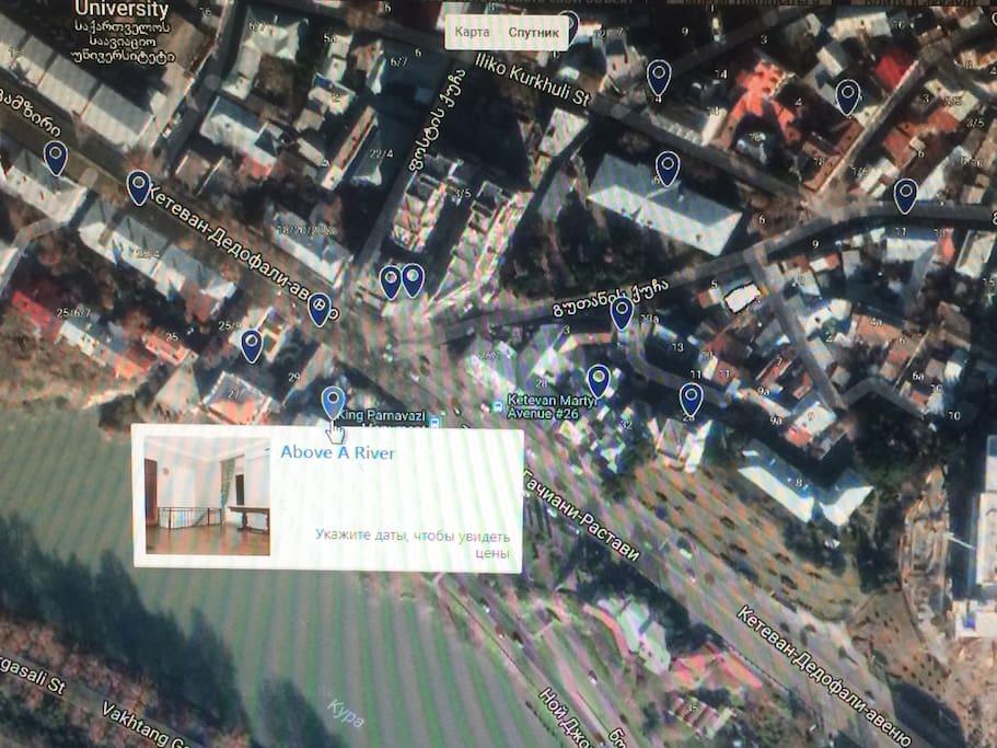 Район Старый Тбилиси,Над Курой.