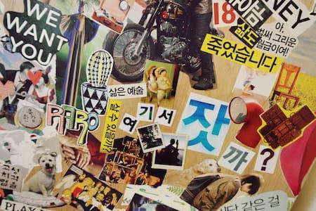 Jami Long Guest House - Gapyeong-gun - Penzion (B&B)