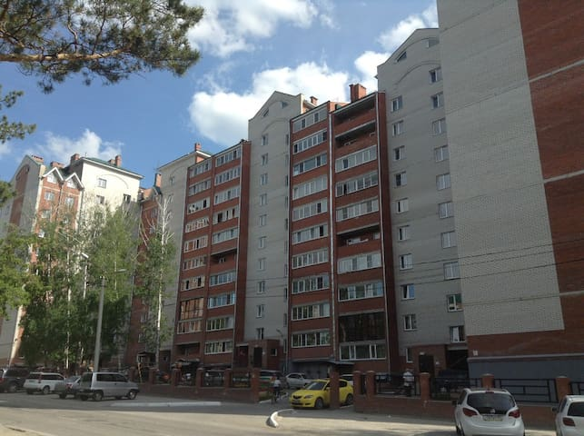 Квартира студия, удачное, красивое место - Бердск - Bed & Breakfast