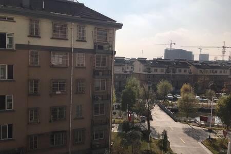 海宁好房 近皮革城 温州大厦旁 凤鸣小区 - Jiaxing