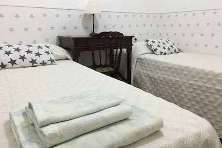 Nice room near  to Parc Guell. - Barcelona