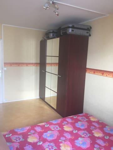 Chambre a loue - Neuilly-sur-Marne - Apartamento