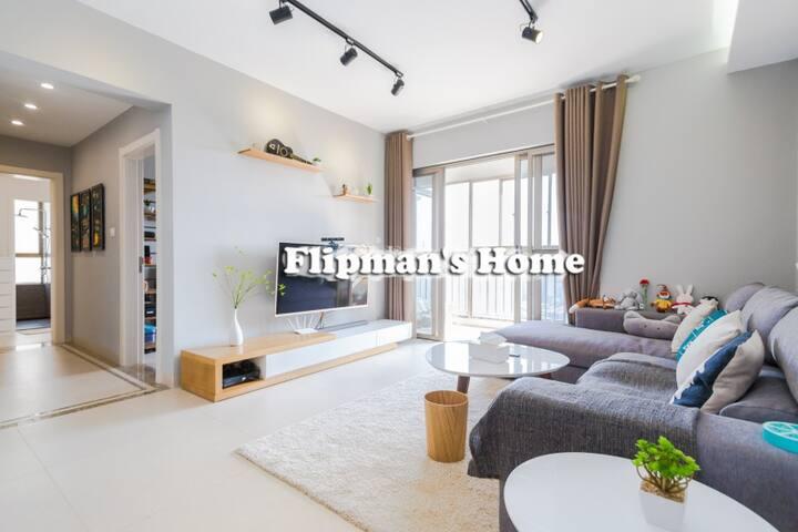 [Rosie & flipman's home]高端小区的文艺北欧卧室 - 海口