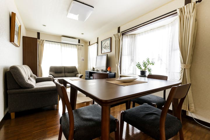 20 min to Shibuya/Quiet Family Home!