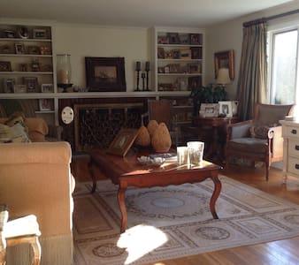 Kim's Cottage - Marblehead - Maison