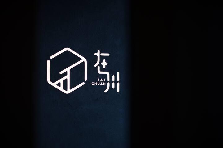 日式町屋/青山周平作品/双层独栋建筑/车站步行5分钟/近祗园、鸭川、锦市场/可容纳8位/200㎡豪宅